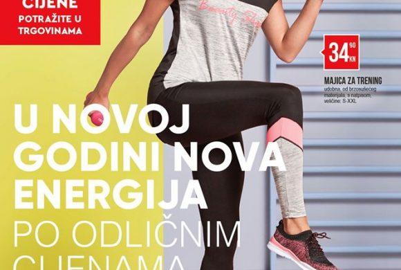 Pepco fitness kolekcija