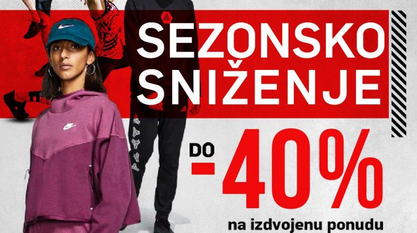 Ljetno sniženje Sport Vision 40%